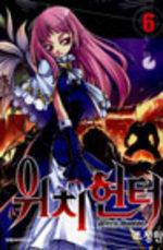Witch Hunter 6 Manhwa