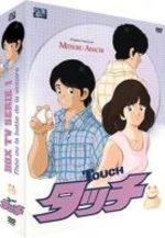 Touch - Théo ou la Batte de la Victoire 1 Série TV animée