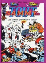 Sammy 6