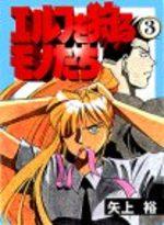 Ceux qui Chassent des Elfes ! 3 Manga