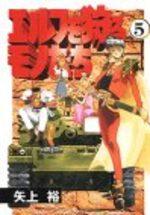 Ceux qui Chassent des Elfes ! 5 Manga