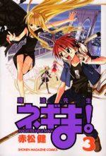 Negima ! 3 Manga