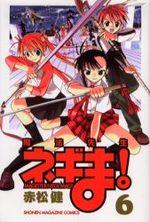 Negima ! 6 Manga