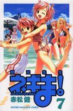 Negima ! 7 Manga