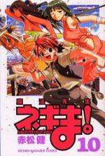 Negima ! 10 Manga