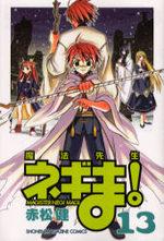 Negima ! 13 Manga