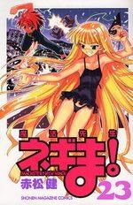 Negima ! 23 Manga