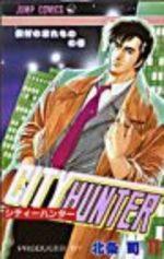 couverture, jaquette City Hunter 11
