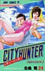 City Hunter 24