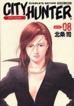 City Hunter 8