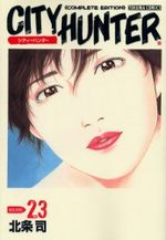 City Hunter 23