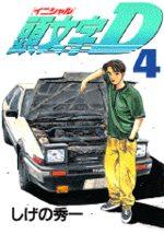 Initial D 4 Manga