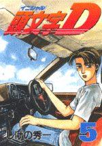 Initial D 5 Manga