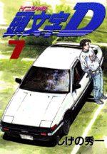 Initial D 7 Manga