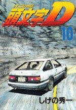 Initial D 10 Manga