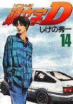 Initial D 14 Manga
