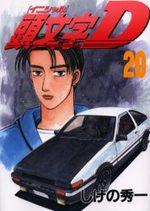 Initial D 20 Manga