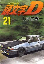 Initial D 21 Manga