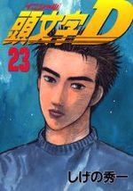 Initial D 23 Manga