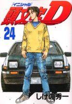 Initial D 24 Manga