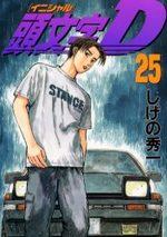 Initial D 25 Manga