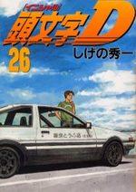 Initial D 26 Manga
