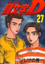 Initial D 27 Manga