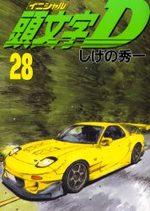 Initial D 28 Manga