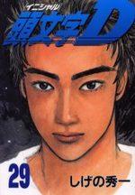 Initial D 29 Manga