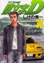 Initial D 30 Manga