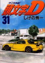 Initial D 31 Manga