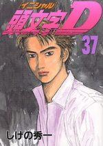 Initial D 37 Manga