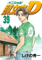 Initial D 39 Manga