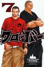 Clover 7 Manga