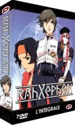 Rahxephon 1 Série TV animée