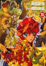 Saint Seiya Episode G 5