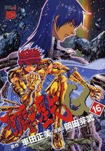 Saint Seiya Episode G 16