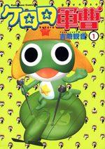 Sergent Keroro 1 Manga