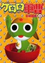 Sergent Keroro 4 Manga