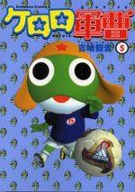 Sergent Keroro 5 Manga
