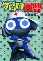 Sergent Keroro 7 Manga