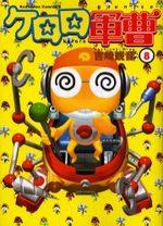 Sergent Keroro 8 Manga