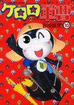 Sergent Keroro 10 Manga