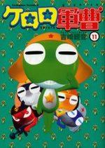 Sergent Keroro 11 Manga