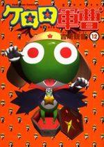 Sergent Keroro 12 Manga