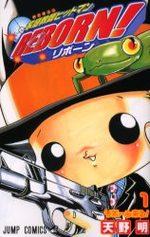 Reborn! 1 Manga