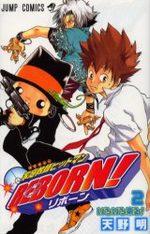 Reborn! 2 Manga