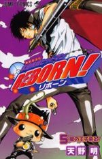 Reborn! 5 Manga