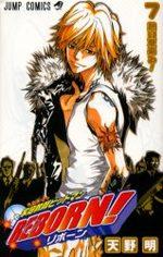 Reborn! 7 Manga