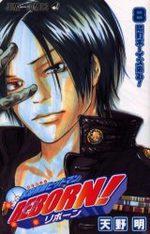 Reborn! 8 Manga